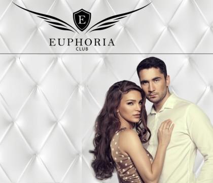 CHRISTMAS SEXPARTY| Euphoria | 23.12.2016 | WARSZAWA