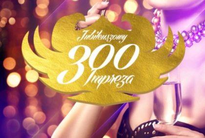 300-setna IMPREZA | Euphoria Club | 18.08.2017 | Warszawa